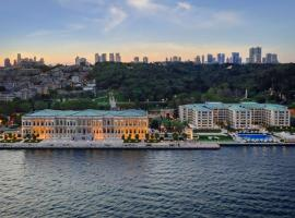 Çırağan Palace Kempinski Istanbul, отель в Стамбуле, рядом находится Босфорский мост