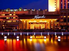 Kempinski Hotel Shenzhen, hotel in Nanshan, Shenzhen