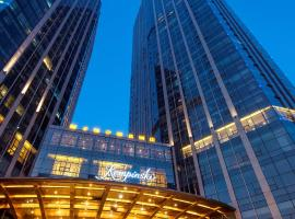 Kempinski Hotel Changsha, hotel v destinaci Čchang-ša