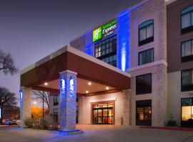 Holiday Inn Express Austin North Central, hotel in Austin