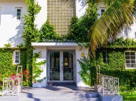 Travelodge by Wyndham Miami Biscayne Bay, hotel en Miami