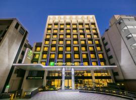Holiday Inn Express Taichung Fengchia, an IHG Hotel, hotel in Taichung