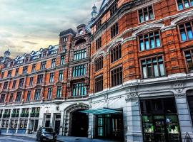 Andaz London Liverpool Street - a Concept by Hyatt, hotel in London