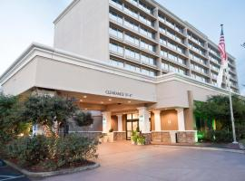 Holiday Inn Birmingham-Airport, hotel near Birmingham-Shuttlesworth International Airport - BHM,