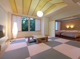 Kusatsu Skyland Hotel / Vacation STAY 64533, hotel in Kusatsu