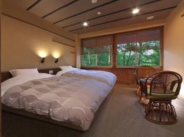 Kusatsu Skyland Hotel / Vacation STAY 64530, hotel in Kusatsu