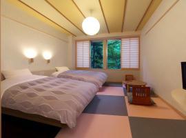 Kusatsu Skyland Hotel / Vacation STAY 64513、草津町のホテル
