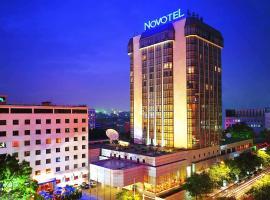 Novotel Beijing Peace, hotel in Beijing