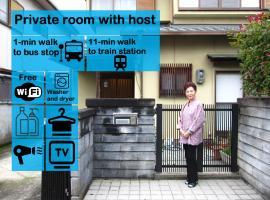 Kyo-no-sato 京の里, hotel in Kyoto