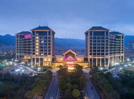 Crowne Plaza Nanchang Wanli, an IHG hotel, отель в городе Наньчан