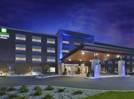 Holiday Inn Express & Suites Grand Rapids Airport North, hôtel à Grand Rapids
