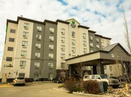 Holiday Inn Express Edmonton North, hotel in Edmonton