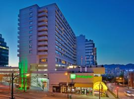 Holiday Inn Vancouver-Centre Broadway, an IHG Hotel, hotel in Vancouver