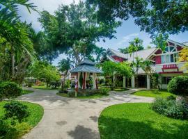Natural Park Resort Pattaya, hotel in Jomtien Beach