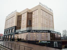 Kometa Hotel & SPA, отель в Калуге