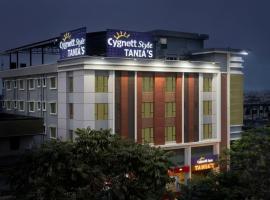 Cygnett Style Tania's, hotel in Siliguri