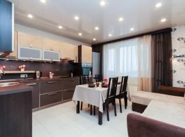 Apartments Gorsky 75, hotel in Novosibirsk