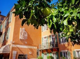 Hôtel restaurant Oasis, отель в Ницце