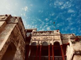 The Prince Haveli, family hotel in Bikaner