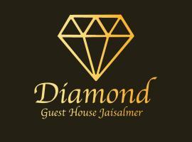Diamond Guest House, hotel near Jaisalmer Fort, Jaisalmer