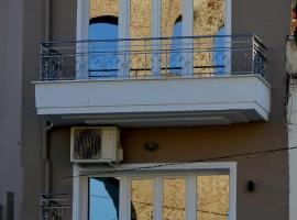 Violet City Center Apartments, hotel with parking in Kavala
