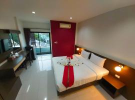 The Siri Place, hotel in Udon Thani
