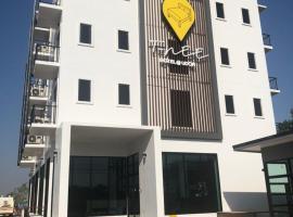 T-NEE Hotel@Udon โรงแรมในอุดรธานี