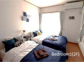 Comfy Home Koiwa, homestay in Tokyo