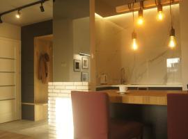 Art Apartment Szczecin II – apartament w Szczecinie