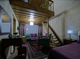 Osiana Hotel, hotel in Urgup