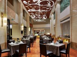 Fubang Jinjiang Internatioanl Hotel, hotel in Qujing