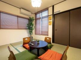 North Umeda GuestResidence302, hotel in Osaka