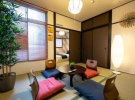 North Umeda GuestResidence402, hotel in Osaka
