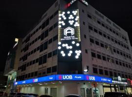 ARENA Boutique Hotel Kuala Terengganu, hotel near Sultan Mahmud Airport - TGG, Kuala Terengganu