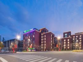 Holiday Inn Express Beijing Shijingshan Lakeview, an IHG hotel, отель в Пекине