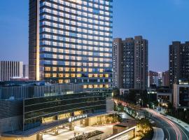 Pullman Shanghai Qingpu Excellence, hotel in Shanghai