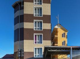 Udacha Plus Guest House, guest house in Adler