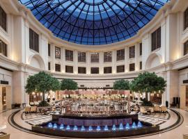 InterContinental Wuhan, hotel in Wuhan