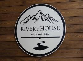 River & House, отель в Архызе