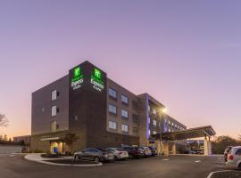 Holiday Inn Express & Suites - Florence - Cincinnati Airport, hotel near Cincinnati/Northern Kentucky International Airport - CVG, Florence
