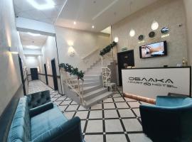 Апарт-отель «Облака», отель в Бийске