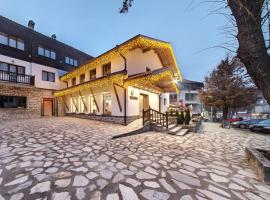 Edelweiss Tourist House, hotel in Bansko