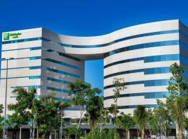 Holiday Inn & Suites - Merida La Isla, hôtel à Mérida