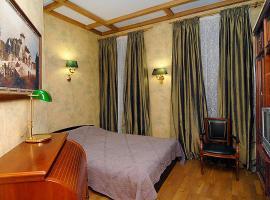 Апартаменты на Рубинштейна с кондиционером, hotel with jacuzzis in Saint Petersburg