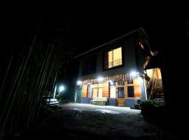 Бамбуковая роща – гостевой дом в центре Мацесты, отель в городе Мацеста, рядом находится Агурские водопады