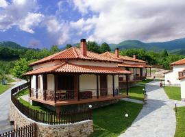 Karyon Apartments, hotel in Kariófiton