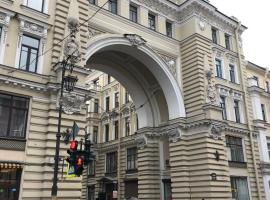 Meeting на Пестеля, hostel in Saint Petersburg