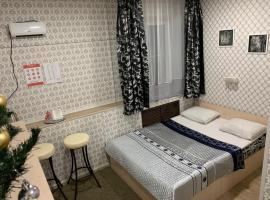 Hotel Fresh in Kotelniki, hotel in Kotel'niki