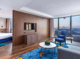 Holiday Inn Express - Wuhan Optical Valley, an IHG hotel, отель в Ухани