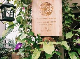 Kyono Mori Yurinsha, affittacamere a Kyoto